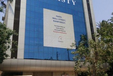 Preleased office For Sale In G