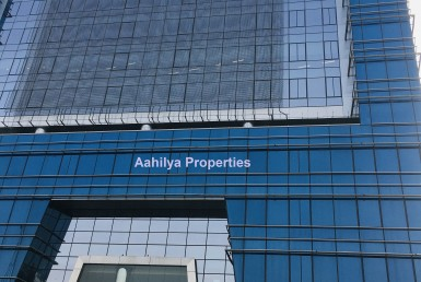 Commercial Office Space for Lease in Adani Inspire BKC